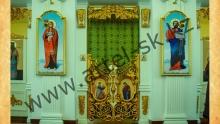 Севастиано-Магдалининский храм г.Петропавловск