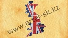 """Полка """"Великобритания"""""""