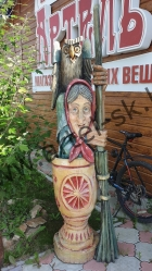 "Скульптура ""Баба Яга"""