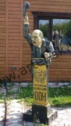 """Скульптура """"Хрущёв"""""""