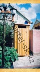 Туалет №3